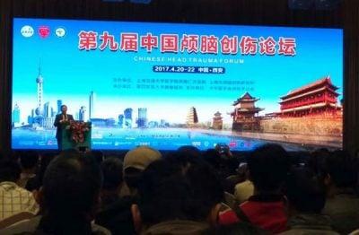 NeuroTrauma China